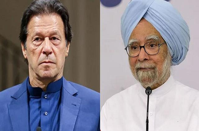 pm of pakistan wishes former prime minister manmohan singh to be well soon