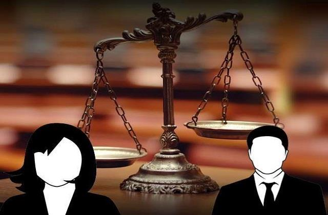why no woman as chief justice yet