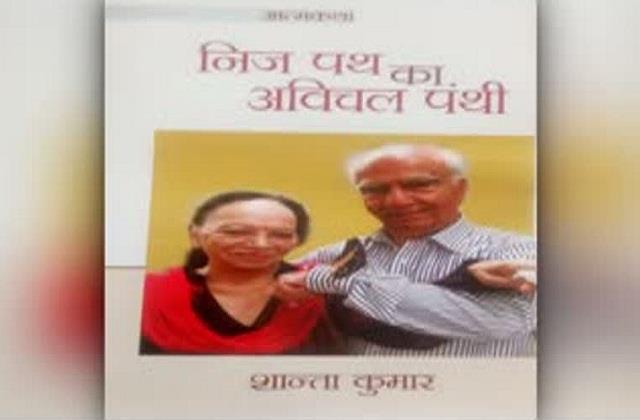lok sabha  has become either  shor sabha  or  shok sabha