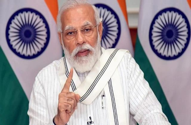 prime minister modi s big initiative to improve 30 lakh government babus