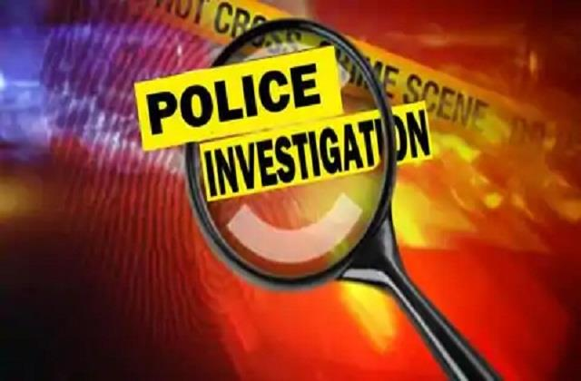 secrecy of investigation in sensitive cases is extremely important