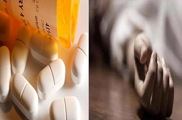 a person died due to taking expiry medicine he was ill for a long time