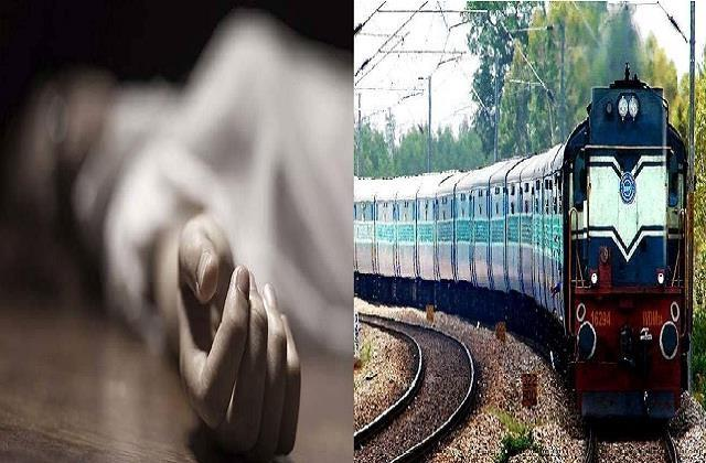 punjab farmer dies after being hit by train