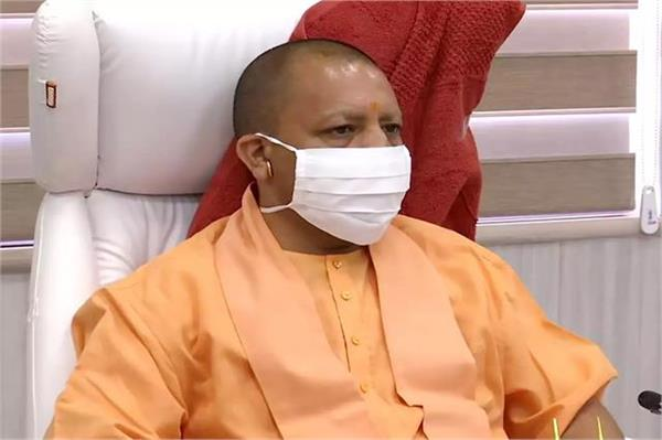 cm yogi expresses satisfaction over improvement in recovery rate of corona in up