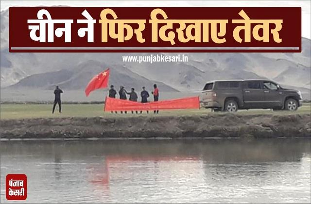 china refuses to back out of gogra and hot spring