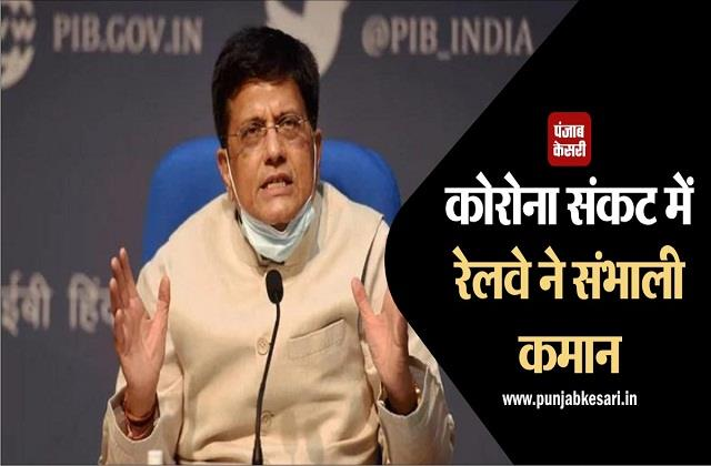 6177 metric tons of oxygen will be sent to the states piyush goyal