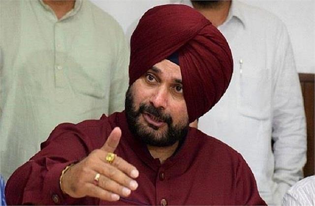 navjot sidhu speak against agriculture bill