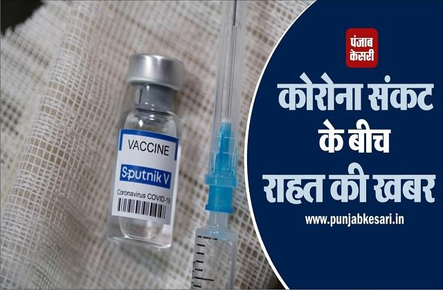 sputnik vaccine will come to india this month