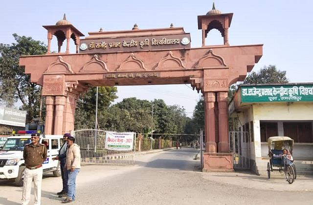 58 positive cases found together in agricultural university