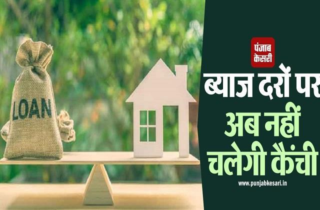 interest rates small saving government of india fm nirmala sitharaman