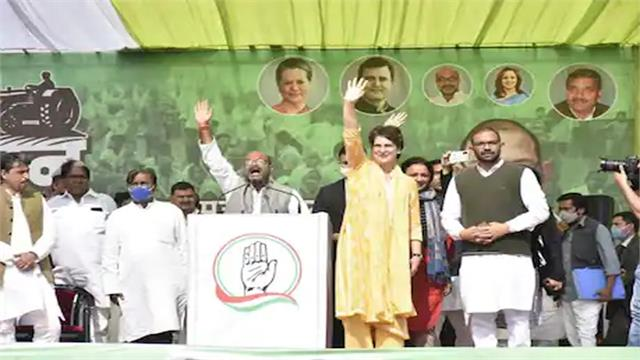 panchayat election 2021 congress releases first list of first phase candidates
