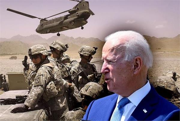 terroris may take advantage of us troop withdrawal from afghanistan