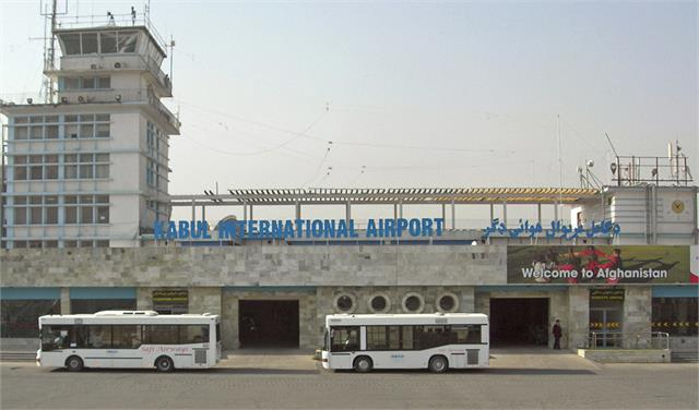 pak delegation trip cancelled just before landing in kabul