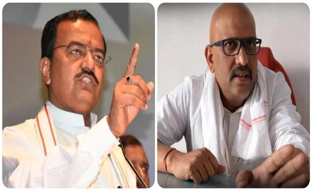 keshav maurya dismissed ajay rai s charge
