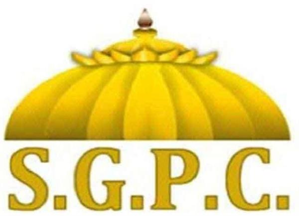 preparations begin for sgpc elections