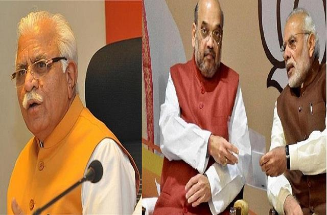 pm modi and amit shah interact with cm khattar on the issue of oxygen robbery