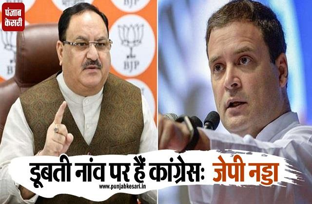 nadda atack on congress