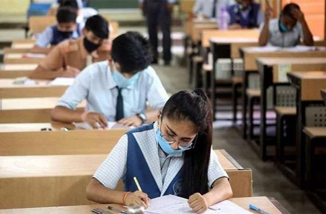9th and 11th exam aborted in mp