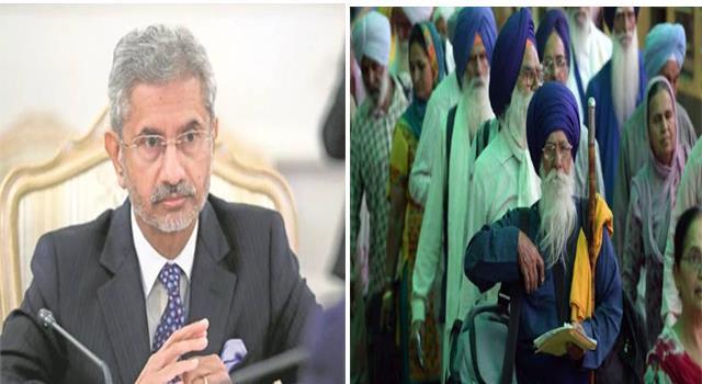 jaishankar says safety of sikh pilgrims to pakistan is our responsibility