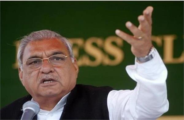 hooda strongly condemned clash with farmers in rohtak