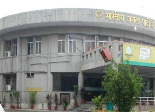 the havoc of corona closed bjp congress office