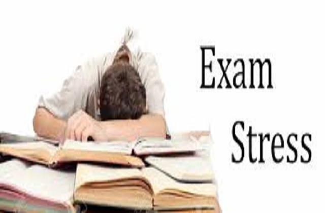 examiners should not keep any kind of fear in your mind