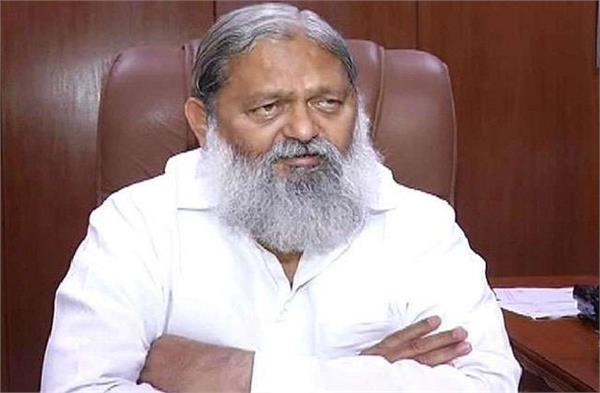 vaccination festival to be celebrated in the state anil vij