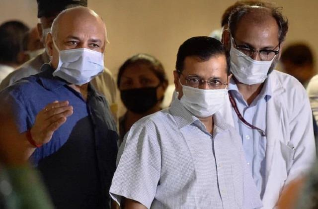 kejriwal called a meeting again on the condition of corona