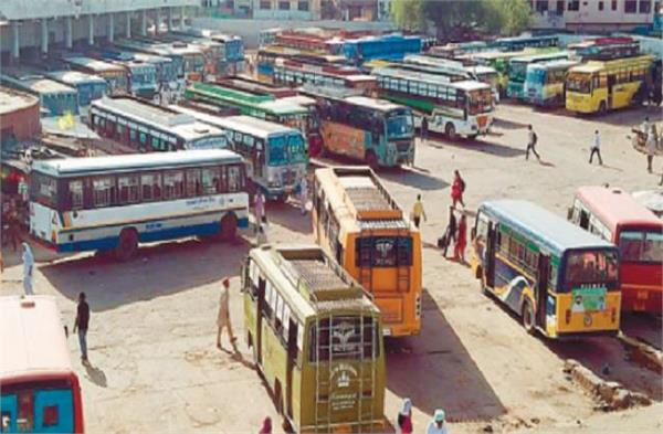 big announcement of private transporters for passengers in private buses