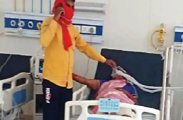 families were watching the dying patients dying in front of their eyes