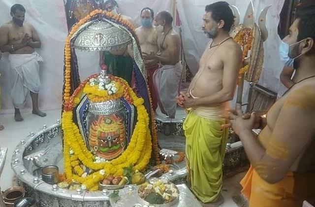 rangpanchami celebrated in the court of baba mahakal