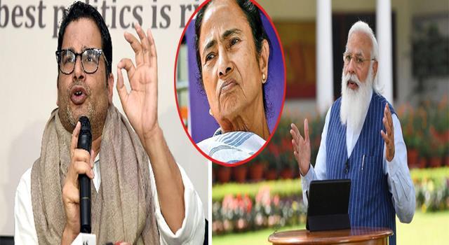 prashant kishore audio viral