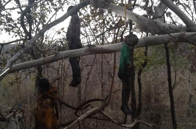 mass suicide in forest of satna
