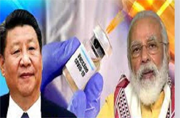 corona crisis in india china engaged in vaccine strategy for neighborhood