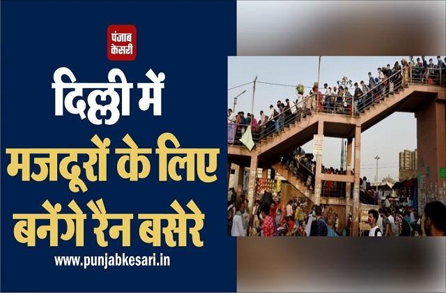 delhi lt governor migrant workers delhi lockdown