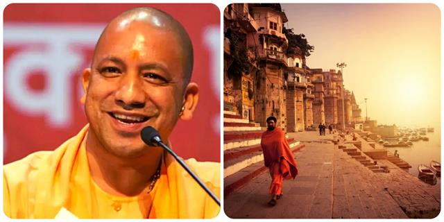with the initiative of cm yogi dharmanagari kashi will get a new identity