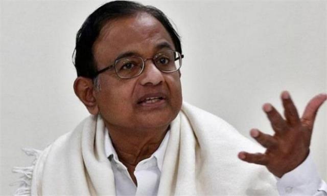 national news punjab kesari delhi adalat p chidambaram