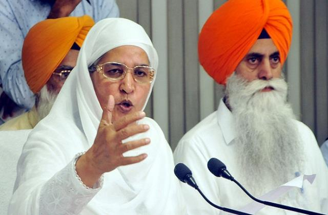 sgpc passes resolution against rss for suppressing freedom of other religions