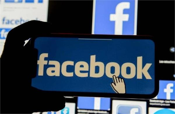 500 million facebook users phone numbers and personal data leaked