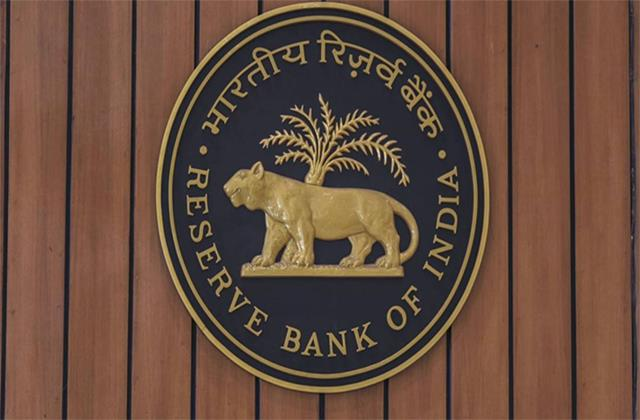 rbi issued guidelines regarding the tenure of md and ceo of banks