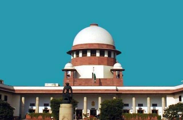 national news punjab kesari supreme court mop center
