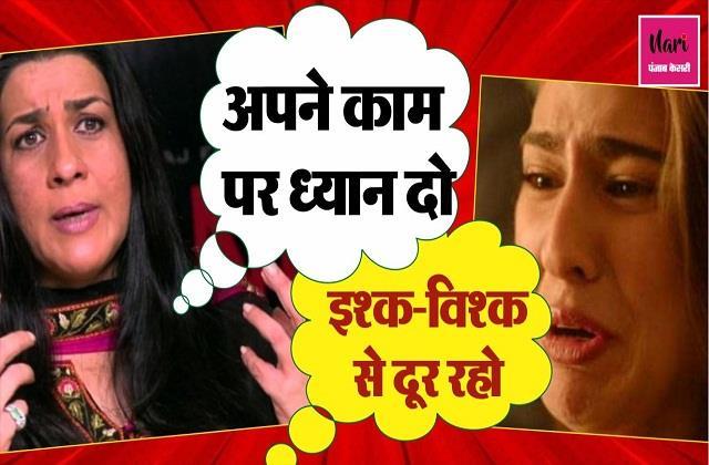 Sara के रिश्ते टूटे सबकी वजह मां Amrita, जो खुद के साथ हुआ वही बेटी के साथ कर रही Saif की पहली बीवी