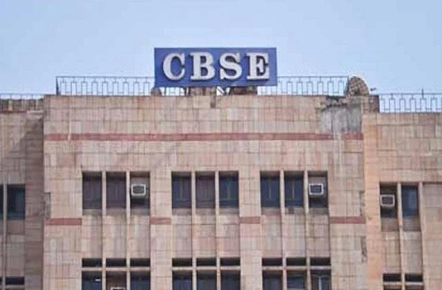 demand postponement board examinations covid intensifies