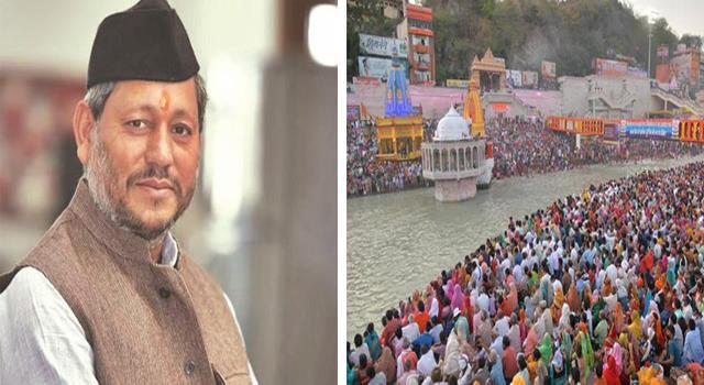 uttarakhand chief minister tirath singh rawat haridwar mahakumbh