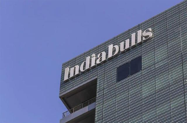 india bulls real estate reported a net profit of rs 94 5 crore