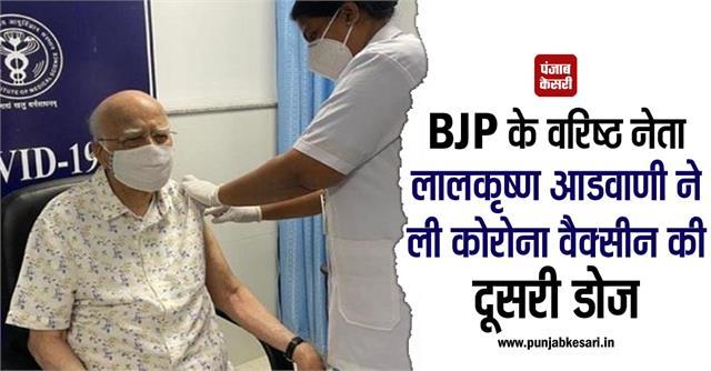 national news punjab kesari corona virus vaccination aiims delhi