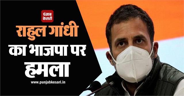national news punjab kesari congress rahul gandhi china ladakh indian army