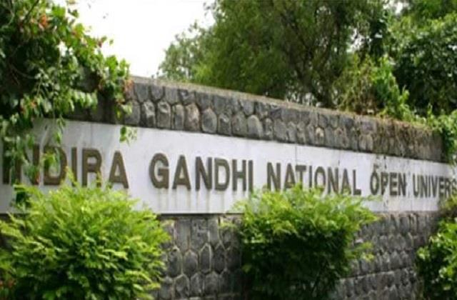 ignou issued admit card for b ed and open exam
