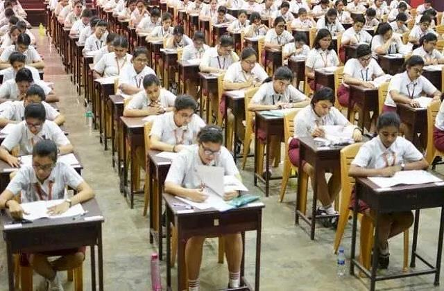 board examinations postponed for one month mp