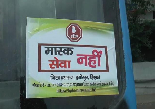 no mask no service campaign started in transport services too